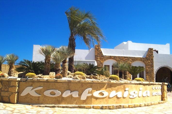 Koufonisia Hotel e Resort