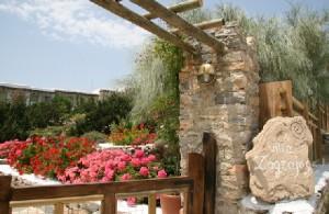 grecia villa Zografos 1
