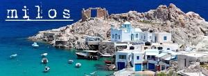 milos-grecia
