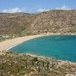 spiaggia Papa
