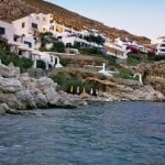 llidi Rock apartment tilos